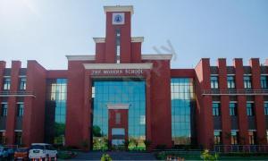 The Modern School