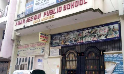 Amar Jeevan Public School