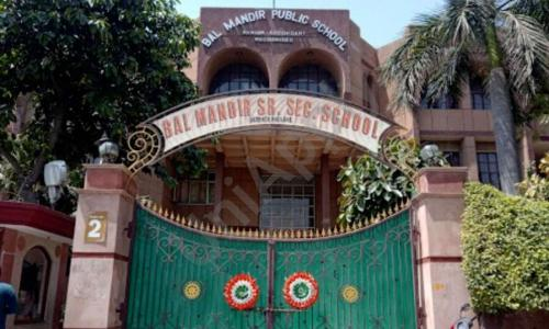 Bal Mandir Senior Secondary School