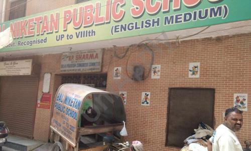 Bal Niketan Public School