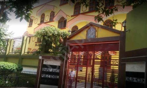 Bharat Bharti Public School