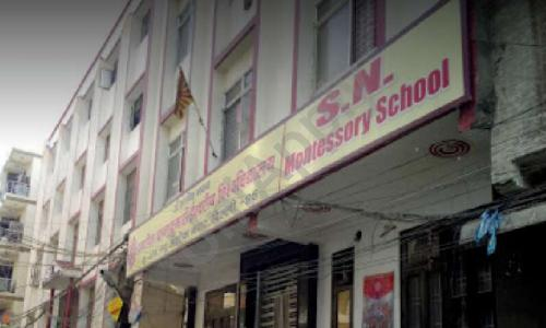 S.N. Modern School