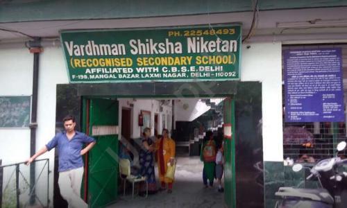 Vardhman Shiksha Niketan