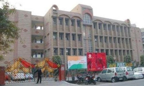 Vivekanand International School