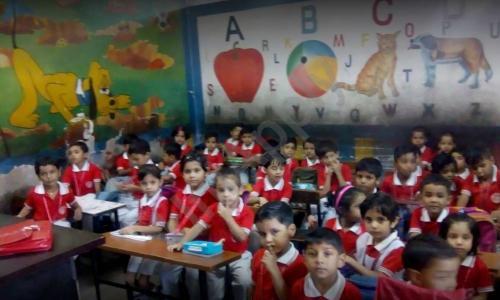 Rama Public School
