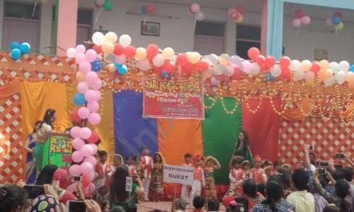 Rani Public School