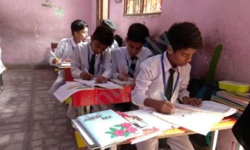 A.B.M. Public School