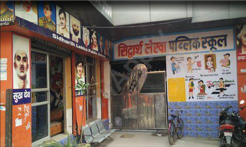 Siddharth Lekha Public School