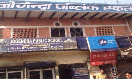 Jogendra Public School