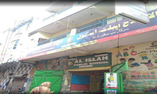 Al Islah Public School