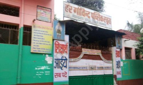 Har Govind Secondary Public School