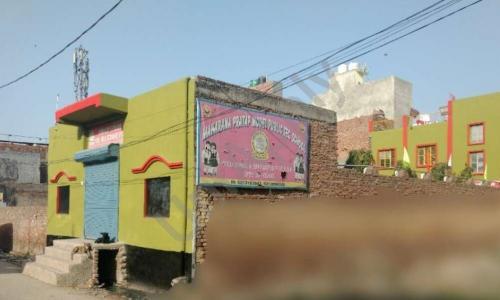Maharana Pratap Model Public School