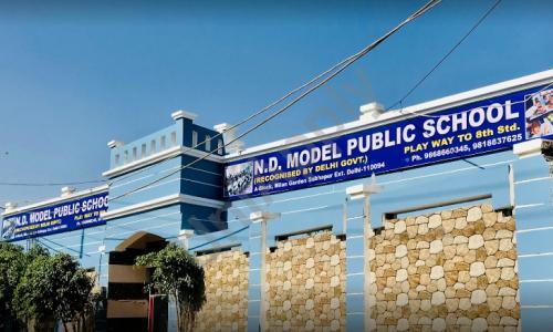 N.D. Model Public School