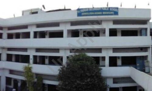 Pt. Yad Ram Secondary Public School