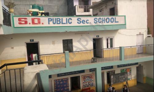 S.D Public Secondary School