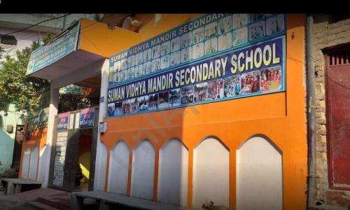 Suman Vidhya Mandir Secondary School
