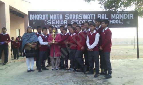 Bharat Mata Saraswati Bal Mandir