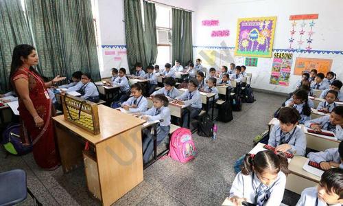 Brilliants' Convent School