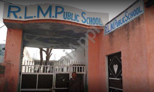 R L M Public School