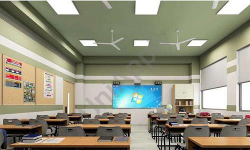 HRM Global School
