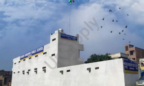 Devraji Narayan Public School