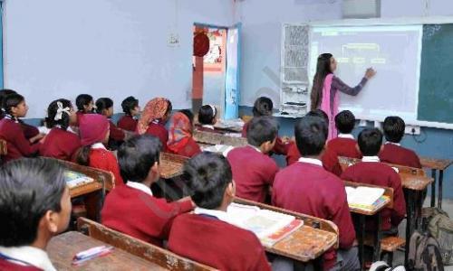 Geeta Senior Secondary School