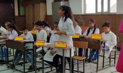 Guru Angad Public School