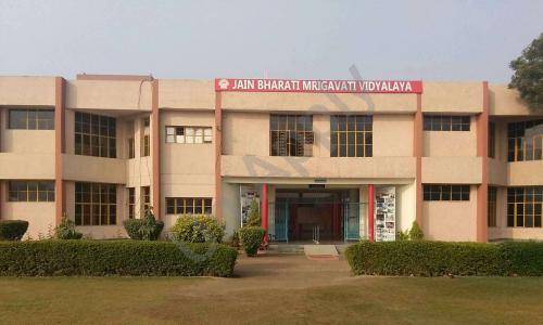 Jain Bharati Mrigavati Vidyalaya