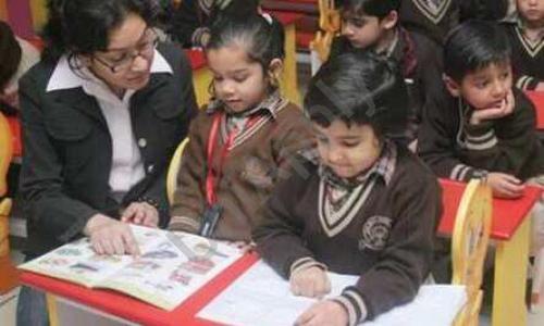 Jain Bharti Model School