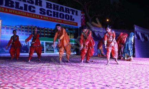 Parkash Bharti Public School