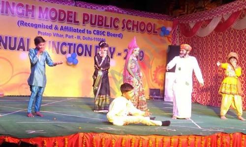 Ran Singh Model Public School