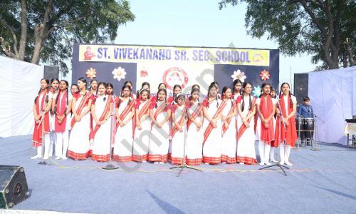 St. Vivekanand Senior Secondary School