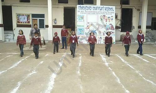 Upadhyay Convent School