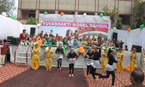 Yuvashakti Model School