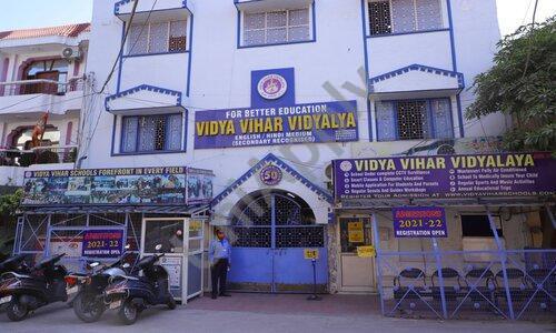 Vidya Vihar Vidyalaya