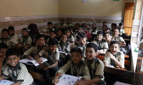 Ganga Happy Public School