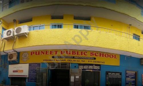 Puneet Public School