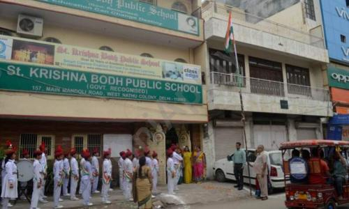 St. Krishna Bodh Public School