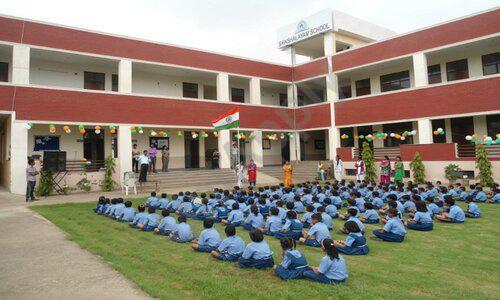 Shikshalayam School