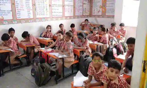 Aryan Vidya Niketan School