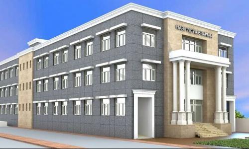 Hari Vidya Bhawan Senior Secondary School