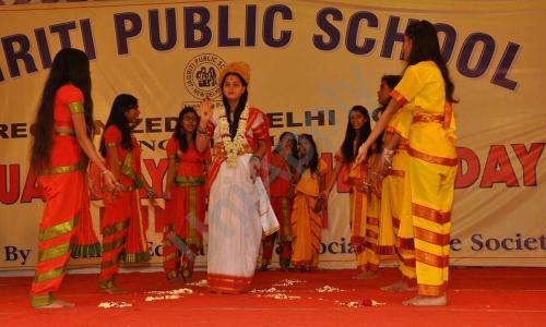 Jagriti Public School