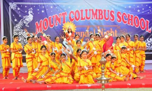 Mount Columbus School