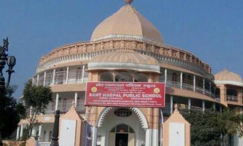Sant Nagpal Public School