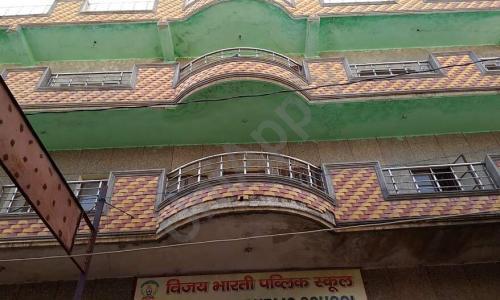 Vijay Bharti Public School