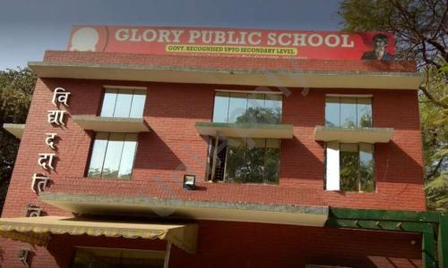 Glory Public School