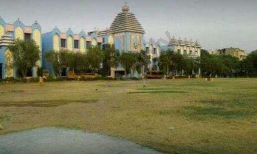 Sri Satya Sai Vidya Vihar School