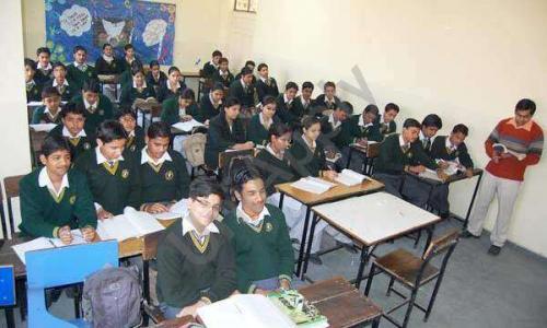 St. Giri Public School