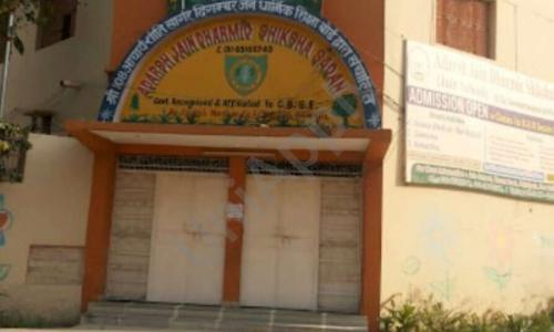 Adarsh Jain Dharmic Shiksha Sadan