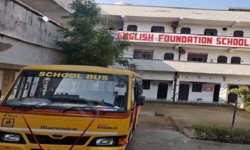 English Foundation School